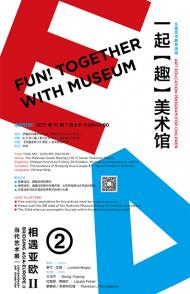 Fun! Together with Museum-The Guidance of Bridging Asia-EuropeⅡ + Jigsaw Puzzle of Artworks