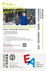Fun! Together with Museum-Muntean/Rosenblum Special